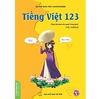 Nơi Bán Sách Tiếng Việt dành cho người Trung Quốc Chất Lượng - Rẻ Nhất